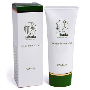 (已停产,无货)诚美美肌美白隔离凝胶50G(白色靓白型)「防水抗汗 隔离美白」可用全身
