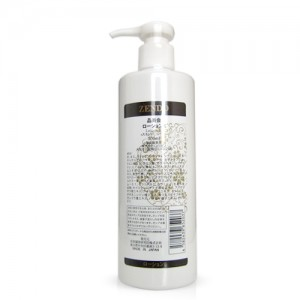 诚美zendo品美会精华保湿液300ml「保湿锁水 抗皱 活化细胞 增加弹性」